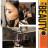 hueknewit-BREAKING-NEWS-She-Winks-Lash-Studio