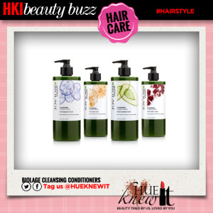 hueknewit BREAKING NEWS Biolage Cleansing Conditioners