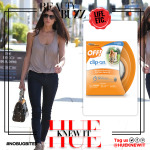 What is Ashley Greene's ultimate handbag must?