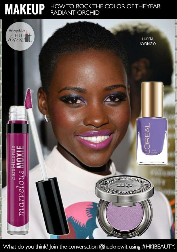 HueKnewIt - how to wear radiant orchid - Lupita Nyong'o